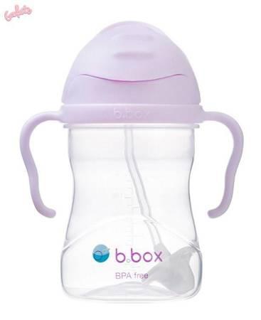 B.BOX Innowacyjny bidon ze słomką Boysenberry